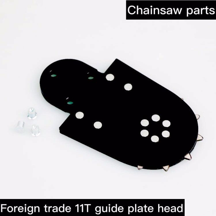 Foreign trade 11T guide plate head